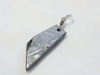 ギベオン隕石ペンダントの画像
