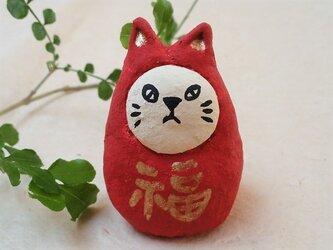 福猫だるまの画像