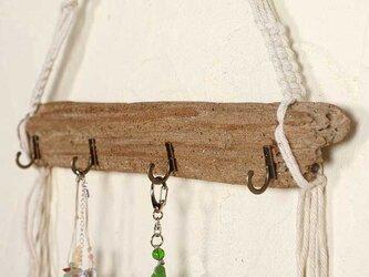 【送料無料】流木の小物掛け、アクセサリーハンガー33-1の画像