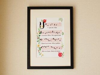 ドレミの発祥のネウマ譜の音楽ポスター♪ おしゃれの画像