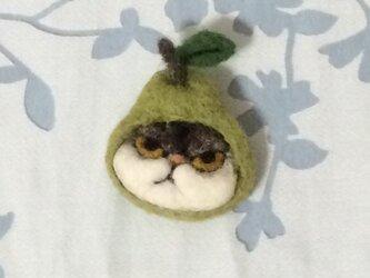 ブローチ  梨チャペの画像