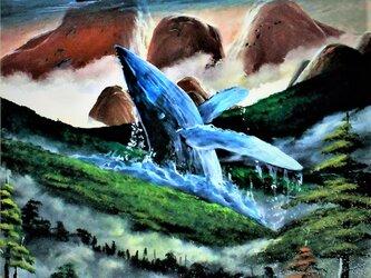 ザトウクジラは・・・大地を突き抜けるの画像