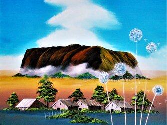 ウルル・・・聖なる雲立ち上がるの画像