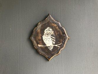 陶の壁掛け(ふくろう)の画像