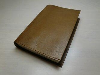 文庫本サイズ・ゴートスキン・ダークベージュ・一枚革のブックカバー0243の画像
