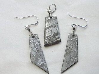 ギベオン隕石シルバーペンダント&ピアスの画像