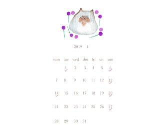 カレンダー2019の画像