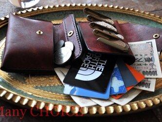 イタリアンレザー・革新のプエブロ・2つ折りコインキャッチャー財布(改)(コッチネラ)の画像