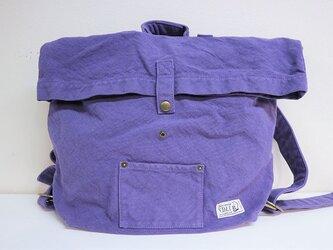 VC-27 ワークリュック【紫】の画像
