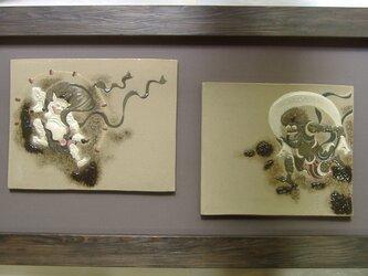 尾形光琳「風神雷神図」レリーフ陶板の画像