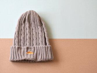 ケーブルニット帽【ライトグレー】;クロワッサン刺繍付の画像