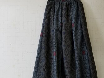 裏地付き黒系大島紬リメイクスカートの画像