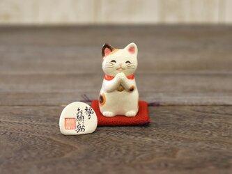 おねがい福々招き猫 小サイズの画像