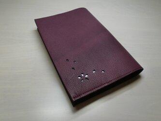 ハヤカワ文庫トールサイズ対応・「HANABIRA」シリーズ・ゴートスキン・一枚革のブックカバー・0245の画像