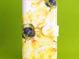 【 iPhone X Aquos GALAXY Xperia ほか各機種対応 】水彩画の手帳型スマホケース 「紅花花水木」の画像