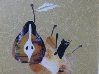 切り絵★黒猫と風の洋ナシの画像