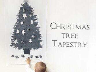 『もみの木』クリスマスツリータペストリーセット<グレー>の画像