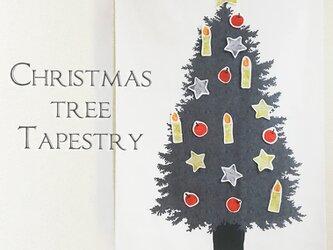 BIG『もみの木』クリスマスツリータペストリーの画像