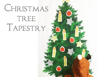 BIG『もみの木』クリスマスツリータペストリー<カラー>の画像