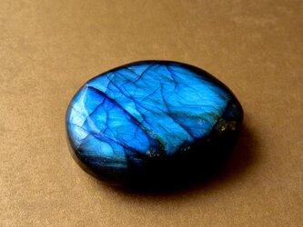 ラブラドライト Bule Palm stone マダガスカル産 42g/研磨原石・ヒーリングの画像