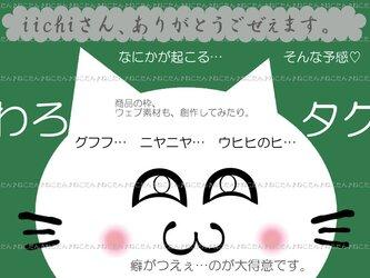 ワロタグ値札(送料込み12枚1200円)リサイタグ・創作オリジナル・プライスタグの画像