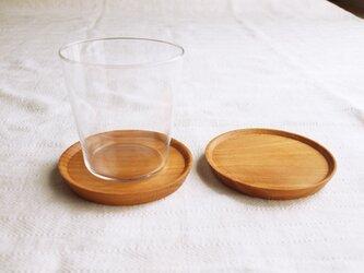 2枚セット 木製コースター 欅材3 丸型の画像