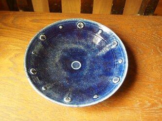 ZAO BLUE鉢  の画像