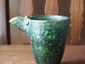zao green  酒次 の画像