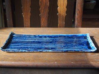 ZAO BLUE秋刀魚板皿 12の画像