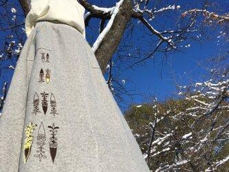 【Sold  out】マキシスカート アイヌ 人参・うさぎ柄 ライトグレー スウェット地 レディース Mサイズの画像