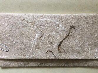 長財布(お札や懐紙入れ) 揉み和紙(楮)製の画像