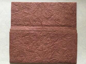 越前生漉き奉書の長財布(お札・懐紙入れ) 柿渋揉みの画像