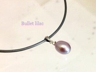 Bullet lilac(ブレット ライラック)の画像