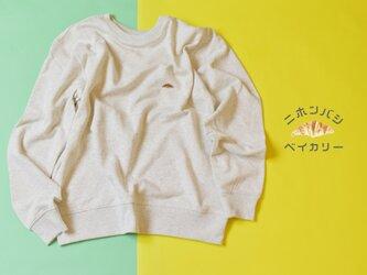 スウェットクラシック【オートミール】;クロワッサン刺繍付きの画像