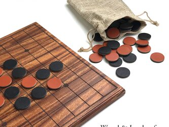 Wood & Leather Reversi Othelloの画像
