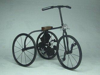 三輪車卓上模型 /徳川1号の画像
