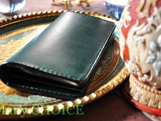 イタリアンレザー・帝王ブッテーロ・長財布(グリーン)の画像