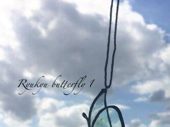 琉球ガラスbutterfly1*羽ばたきの画像