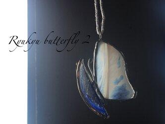 琉球ガラスbutterfly2*羽ばたきの画像