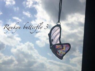 琉球ガラスbutterfly3*羽ばたきの画像