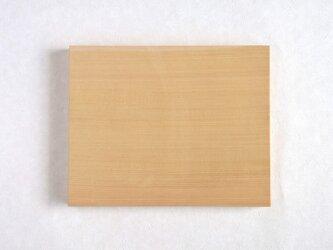 まな板(Sサイズ)の画像