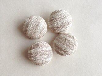 絹手染くるみボタン4個(グレージュ)の画像