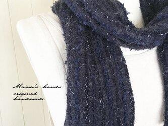ウール 紺 紫 良品質 素敵な織りの スカーフ マフラーの画像