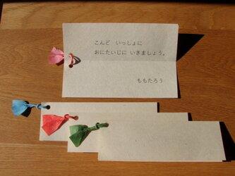 メッセージカード付 手すき和紙の2019カレンダーの画像