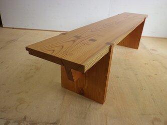欅のシンプルベンチの画像
