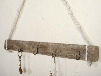 送料無料】流木の小物掛け、アクセサリーハンガー34の画像