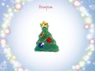 クリスマスツリーのピンバッジ☆ゴールドスター ホムポムの画像