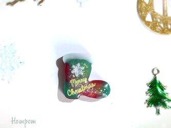 クリスマスブーツのピンバッチ☆クリスマスカラー ホムポムの画像