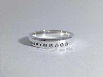 シルバーアクセサリー リング(ユニセックス) ダイヤモンドダスト ファイブ-エレメントの画像