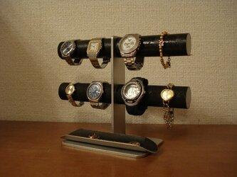 クリスマスです、急いで下さい! ブラック8本掛けロングハーフパイプトレイインテリア腕時計スタンドの画像